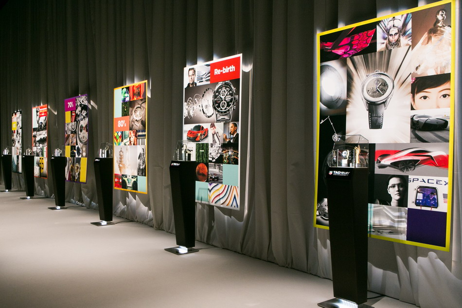 50 Years of Carrera Exhibition